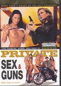 Sex & Guns 4DVD /PRIVATE/