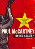 McCartney Paul - In Red Square: A Concert Film /DTS/