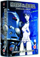 Ghost In The Shell - Stand Alone Complex - SAC 1st GIG - Complete 7DVD