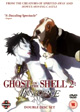 Ghost In The Shell 2: Innocence 2DVD