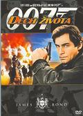 James Bond 007 - Dech života 1DVD