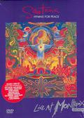 Santana - Hymns For Peace: Live At Montreux 2004 2DVD /DTS/