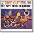 BRUBECK DAVE QUARTET: TIME OUT (180 GRAM) - LP