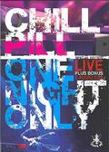 Chill Pill /A.Šeban, O.Rózsa../- One Night Only DVD+2CD
