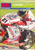 Superbike World Championship 2008 2DVD