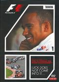 F1 2008 - World Championship 2DVD
