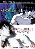 Ghost In The Shell 2.0 / Ghost In The Shell Innocence 3DVD