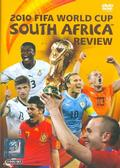 2010 FIFA World Cup South Africa: Review  2DVD