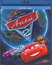 auta 2 brd+dvd