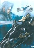 Final Fantasy VII (Import - PL)