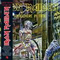 IRON MAIDEN: SOMEWHERE IN TIME - LP (PICTURE DISC)