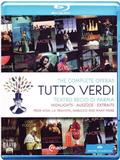 Verdi - Tutto Verdi: The Complete Operas Highlights BLU-RAY