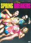 spring-breakersP