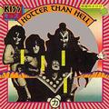 KISS: HOTTER THAN HELL (180 GRAM)  - LP