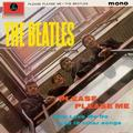 BEATLES, THE: PLEASE PLEASE ME (LIMITED MONO EDITION) (180 GRAM) - LP