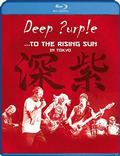 Deep Purple - To The Rising Sun... in Tokyo BLU-RAY