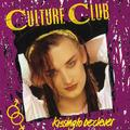 CULTURE CLUB: KISSING TO BE CLEVER (180 GRAM) - LP
