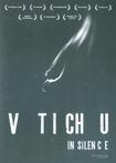 v-tichuP