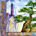 OZRIC TENTACLES: CURIOUS CORN (180 GRAM) - 2LP