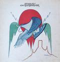 EAGLES: ON THE BORDER (JAPAN) - LP /bazár/