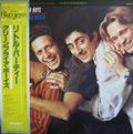 GREENBRIAR BOYS: BETTER LATE THAN NEVER! (JAPAN) - LP /bazár/