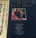 ROGERS KENNY & WEST DOTTIE: CLASSICS (JAPAN) - LP /bazár/