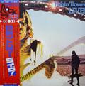 TROWER ROBIN: ROBIN TROWER LIVE! (JAPAN) - LP