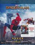 Spider-Man: Homecoming (+ comic book) BLU-RAY