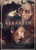 Assassin (Film Europe) (slim)