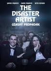 disaster-artistP