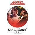 Alcatrazz - Live In Japan 1984 - The Complete Edition (DVD+2CD)