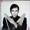 TOWNSHEND PETE: ALL THE BEST COWBOYS HAVE CHINESE EYES - LP /bazár/