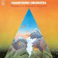 MAHAVISHNU ORCHESTRA: VISIONS OF THE EMERALD BEYOND (180 GRAM) - LP
