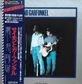 SIMON AND GARFUNKEL: SIMON AND GARFUNKEL (SOPH 26-26) (JAPAN) - 2LP /bazár/