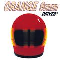 ORANGE 9MM: DRIVER NOT INCLUDED (180 GRAM) - LP