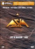 Asia - Live In Moscow DVD + CD collector's edition /DTS/