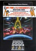 Daft Punk - & Liji Matsumuto: Interstella 555... /DTS/